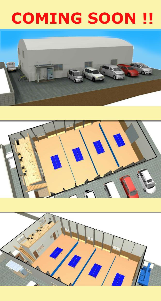 奈良県新卓球場、卓球教室外観